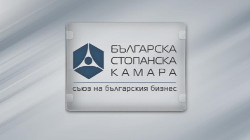 Ръководството на Българската стопанска камара (БСК) призова в писмо до