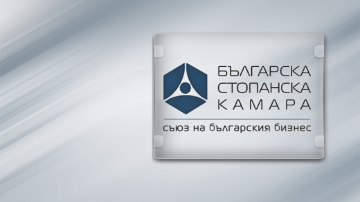 Тотален срив на преките чуждестранни инвестиции в България, сочи отчет на БКС