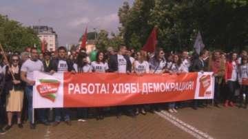 Шествия в София по случай Международния ден на труда