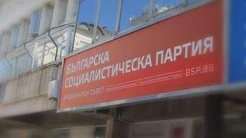 БСП започват преговори за общ кандидат-президент на левицата