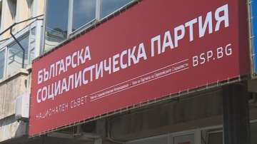 Националният съвет на БСП обсъжда платформата за евроизборите
