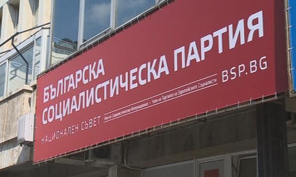 Националният съвет на БСП се събра на заседание в централата
