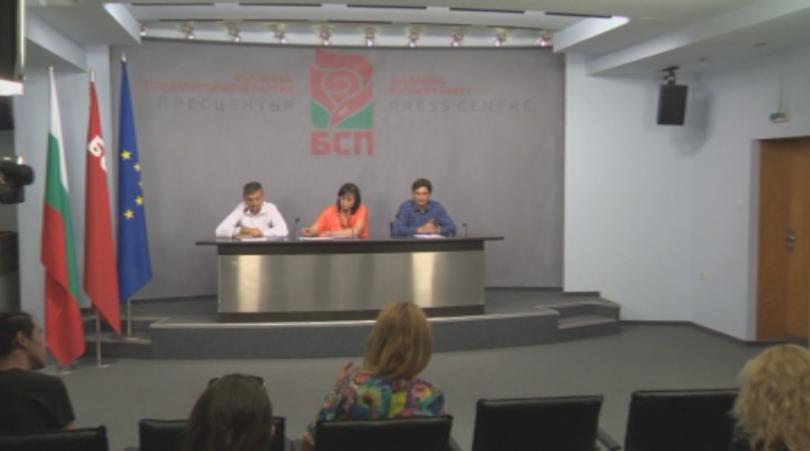 БСП започва да събира подписи за свикване на извънредно заседание