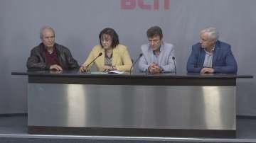 БСП започна поредица от срещи на тема здравеопазване