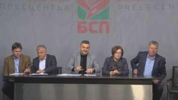 БСП атакуваха ГЕРБ за парите за общините