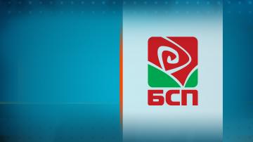 БСП няма да се върне в НС за гласуване на рокади в кабинета