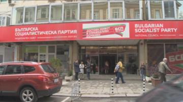 БСП ще обжалват решението на ЦИК за Коалиция за България