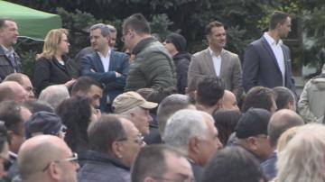 БСП представя кандидатите си за евродепутати в Южния парк в София