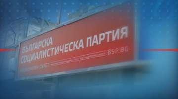 Ръководството на БСП обсъжда промени в Изпълнителното бюро