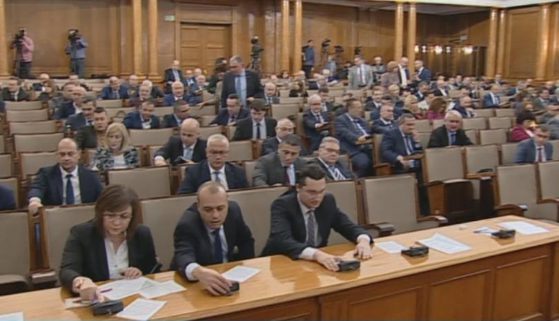 Вчерашното гласуване на кандидатурата на Сотир Цацаров за шеф на