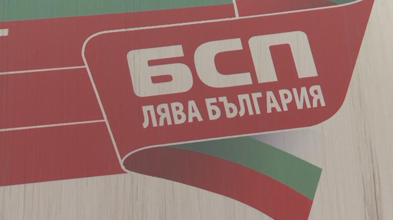 Трус в БСП. Вчерашното гласуване на кандидатурата на Сотир Цацаров