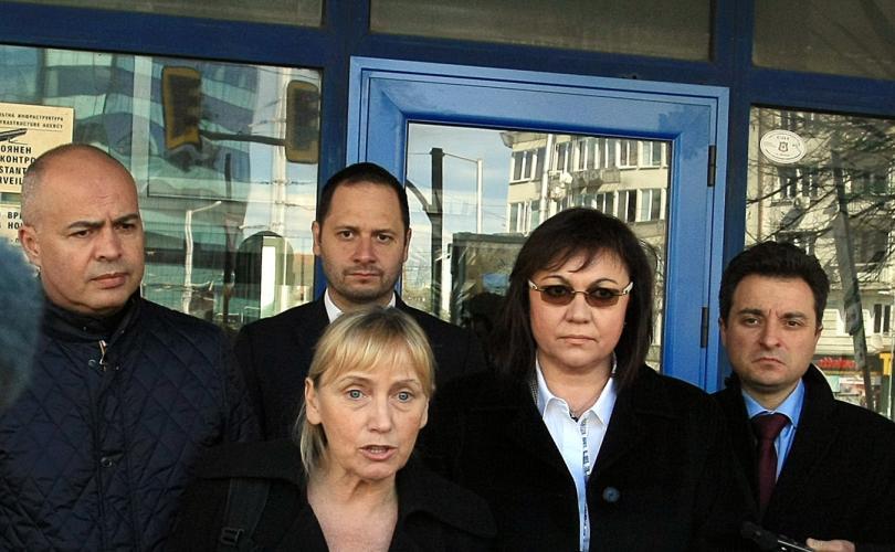 Избраха Елена Йончева за водач на листата на БСП на