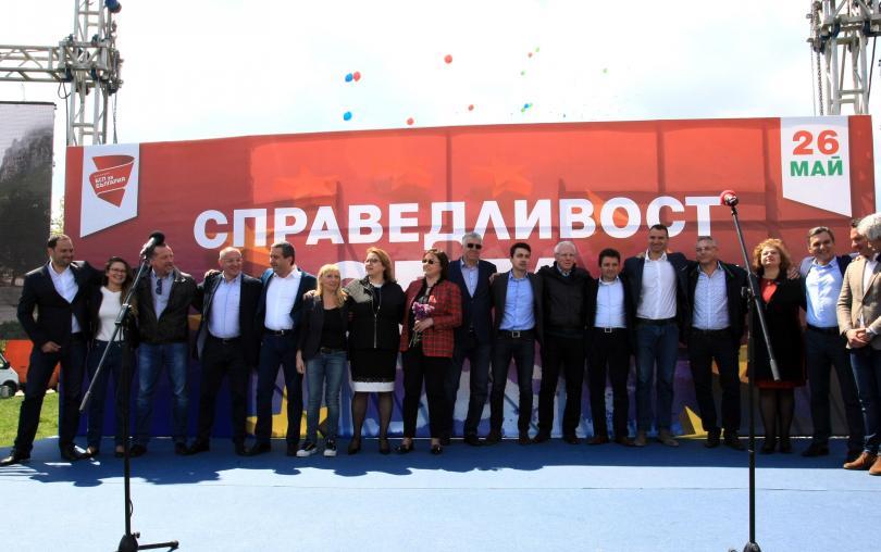 БСП представи официално кандидатите си за евродепутати в столичния Южен