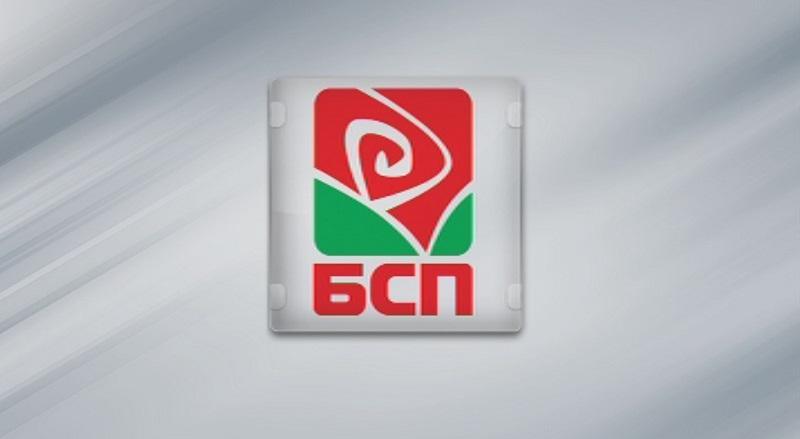 БСП питат КЕВР за поискано от ЧЕЗ повишение на цената на тока