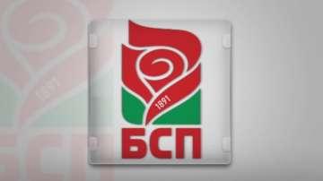 Ръководството на БСП се събра на първия за годината пленум