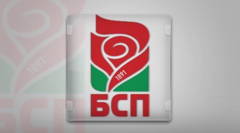 националният съвет бсп утвърди водачите листи партията