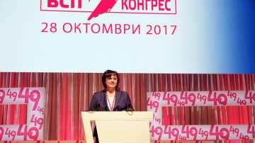 БСП ще работи за предсрочни парламентарни избори