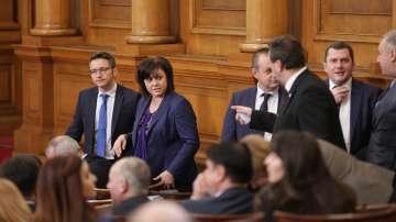 НС отхвърли първия вот на недоверие към кабинета Борисов 3