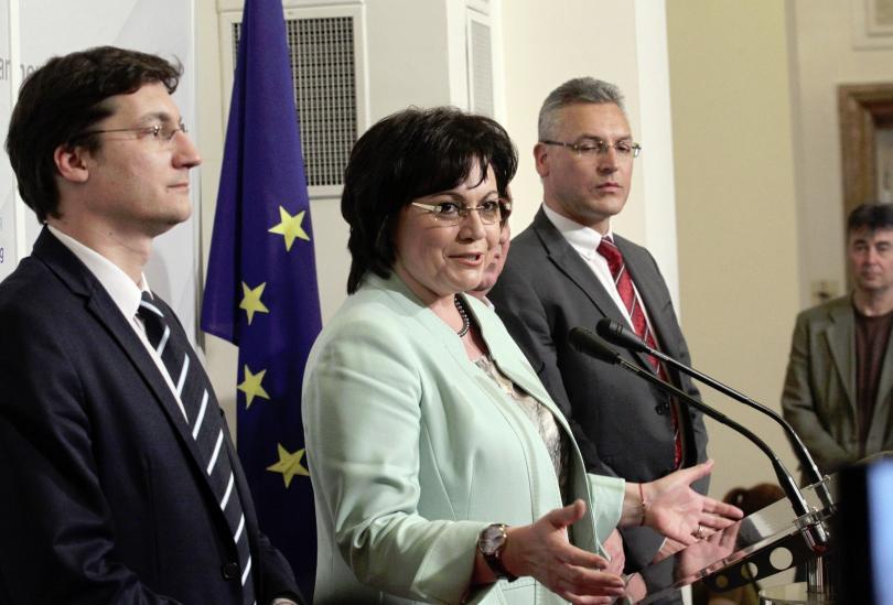 снимка 1 Лидерска среща между ГЕРБ и БСП в Народното събрание