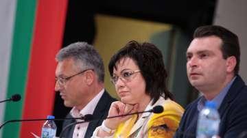 БСП направи политическа оценка за работата на служебното правителство