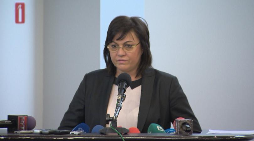 БСП ще внесе жалба в КС по повод оставката на Делян Добрев