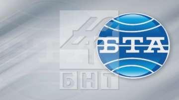 Българската телеграфна агенция на 120 години