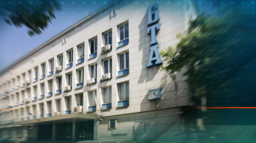 БТА ще бъде домакин на шестия световен конгрес на информационните агенции