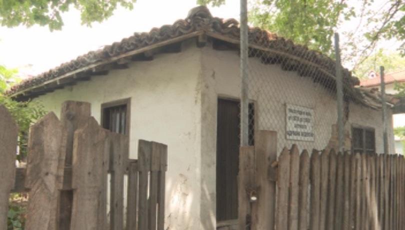В Добрич започва реконструкцията на къщата-музей на бележитата ни театрална