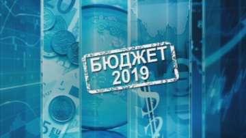 Депутатите прекъсват гласуването на бюджета на НОИ