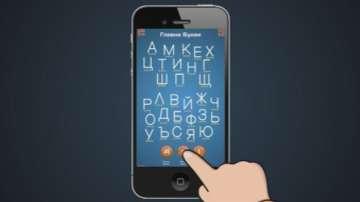 Буквеница учи най-малките на цифрите и буквите