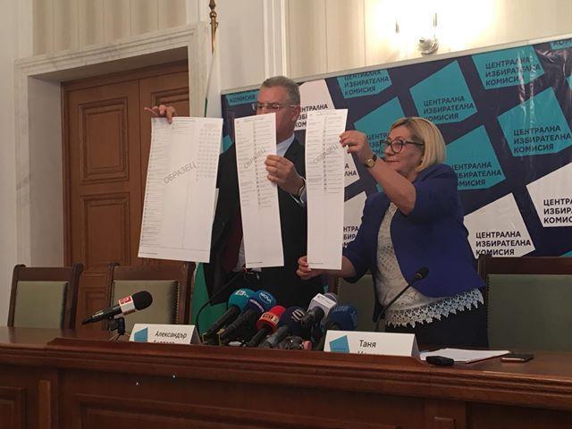 снимка 1 ЦИК показа образците на бюлетините за местните избори
