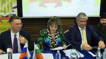 140 години българо-руски отношения