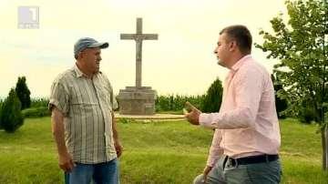 България от край до край - еп.4, сезон 3
