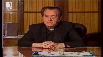 От Златния фонд на БНТ: Падре Бойл, който откри мощите на Св. Кирил
