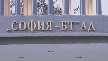 Шефът на Булгартабак: Фабриката в София спира работа само временно
