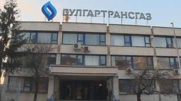 Булгартрансгаз губи 125 млн. лв. годишно заради Турски поток