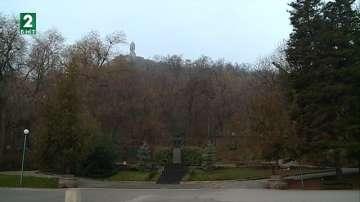С 1 милион лева облагородяват хълм Бунарджика в Пловдив