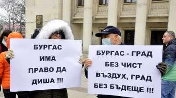 В Бургас протестираха срещу замърсяването на въздуха