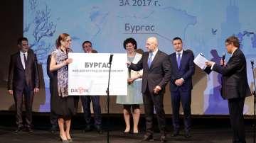 Бургас е най-добрият град за живеене за 2017