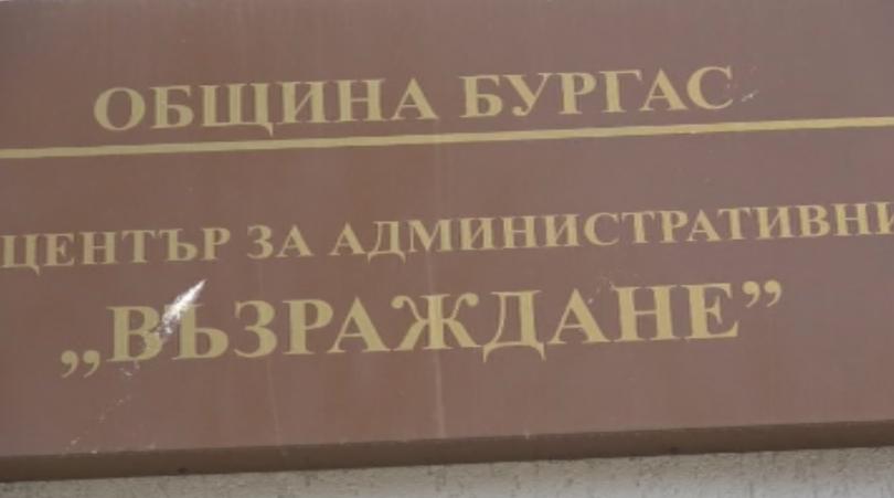 Общински служители от Бургас са предотвратили продажбата на 14-годишно дете