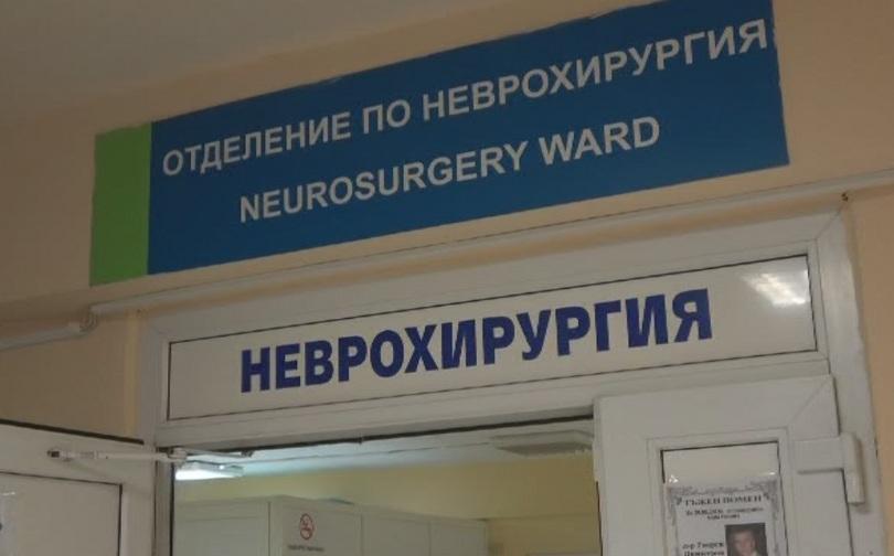 16-годишно момче от Бургас се простреля в главата с газов