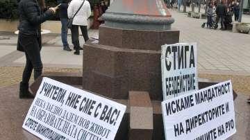 Протест срещу случаи на тормоз в детски градини