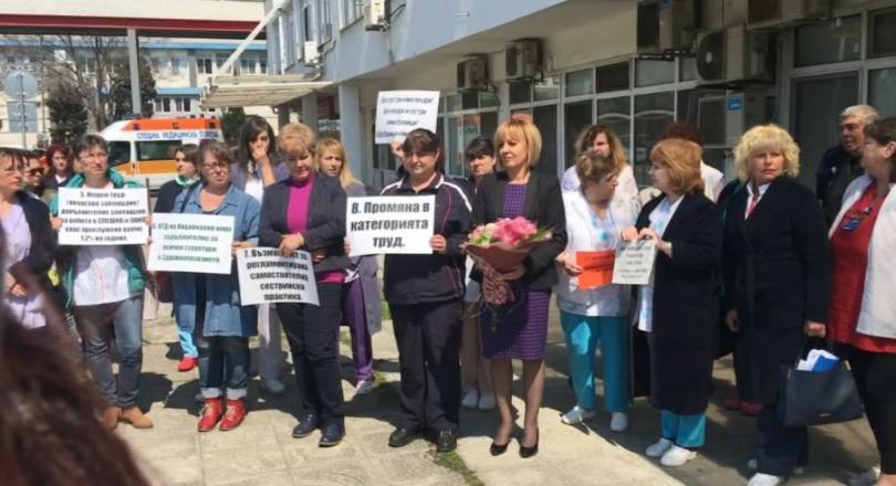 За пореден път медицинските специалисти излязоха на протест пред Университетската