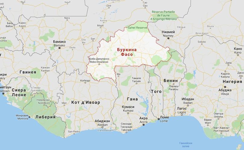 15 души са убити при джихадистка атака в Буркина Фасо