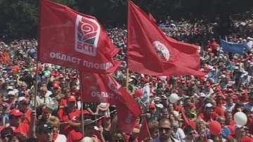 БСП провежда националния си събор на Бузлуджа