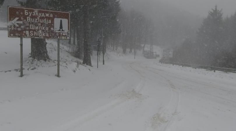 Прохода Шипка е затворен за движение заради силни снегонавявания. Затворени