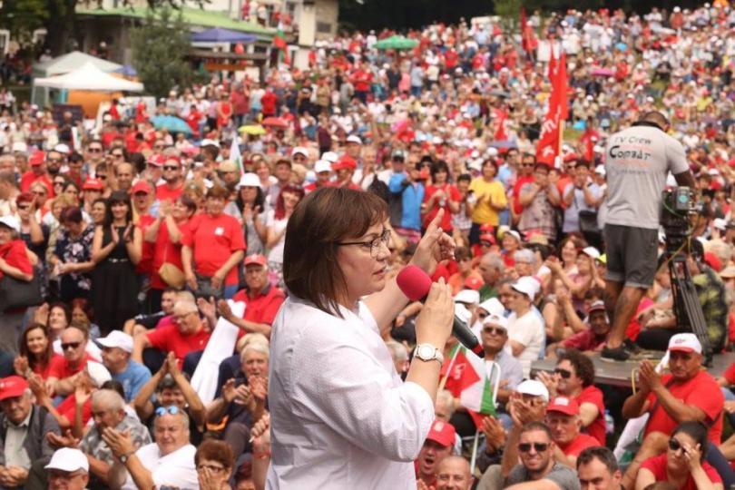 снимка 1 БСП ще търси обединение с леви партии за местните избори
