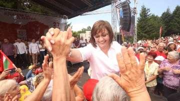 БСП ще търси обединение с леви партии за местните избори