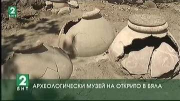 Археологически музей на открито в Бяла