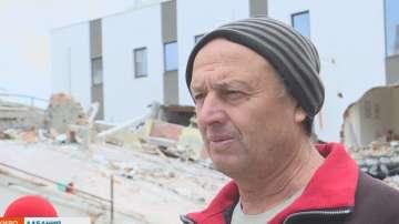 Българин, живеещ в Албания, разказва за преживения ужас от земетресението